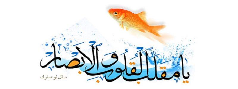 بهترین متخصص تغذیه و رژیم درمانی اصفهان | سال 1400